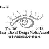 International design media award-2018-01