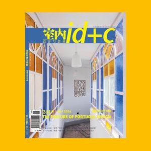 Kalorias Clube Tejo publicação na revista ID+C